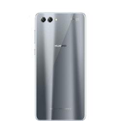 Huawei Nova 2S Hüllen