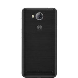 Huawei Y3 II Hüllen