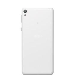 Sony Xperia E5 Hüllen