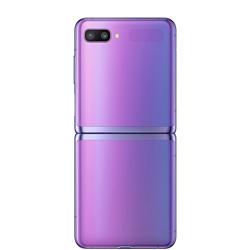 Samsung Galaxy Z Flip Hüllen