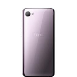 HTC Desire 12 Hüllen