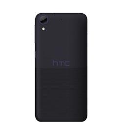 HTC Desire 650 Hüllen