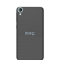 HTC Desire 820 Hüllen