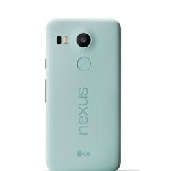 LG Nexus 5X Hüllen