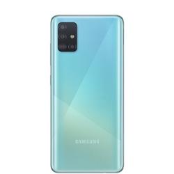 Samsung Galaxy A51 Hüllen