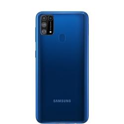 Samsung Galaxy M31 Hüllen