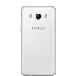 Samsung Galaxy J5 (2016) Hüllen