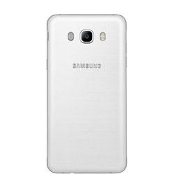 Samsung Galaxy J7 (2016) Hüllen