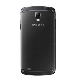 Samsung Galaxy S4 Active Hüllen