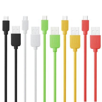 Haweel USB-A auf Micro USB Kabel 1 Meter - 5-Pack