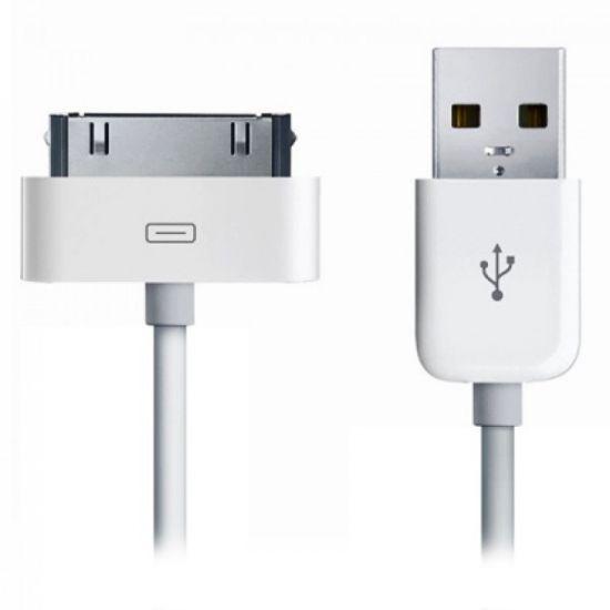 Xccess USB-A auf Apple 30-Pin Kabel 2 Meter - Weiß