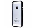 Apple iPhone SE (2016) Bumper Hüllen